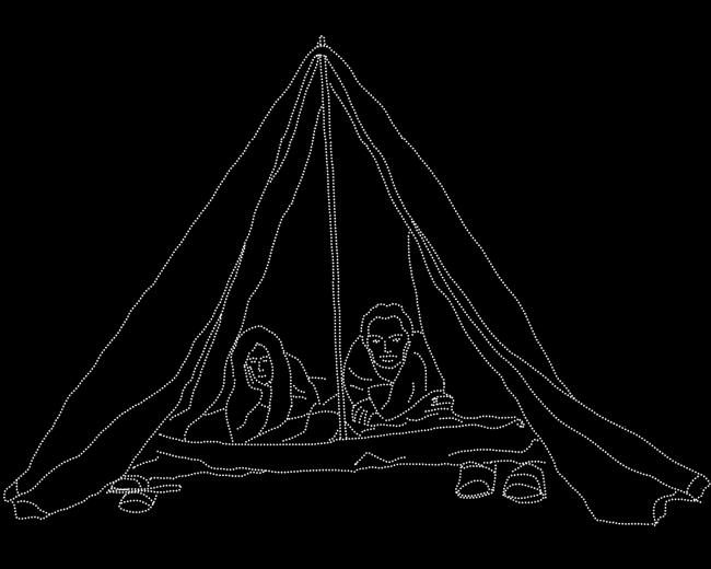 tenda-DEF
